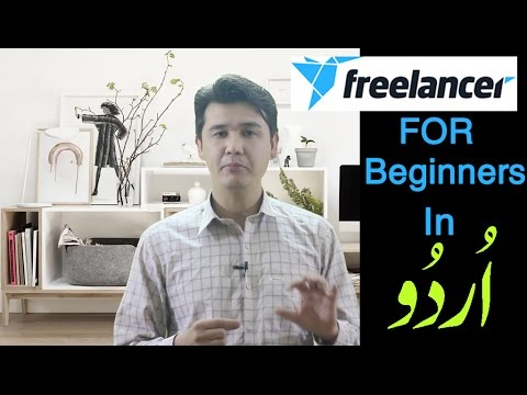 freelancer for beginners in urdu: get your first project quickly