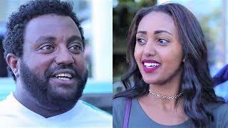 ካሳሁን ፍስሃ (ማንዴላ)  ፊልም New Ethiopian movie 2019 - Serkeshlehed