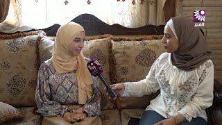 لقاء الطالبة خولة احسان رجب 99.6 الفرع العلمي – بلدة كفر اللبد