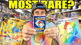 SEARCHING FOR 1 OF THE MOST RARE POKEMON CARDS IN SWORD AND SHIELD! [opening]