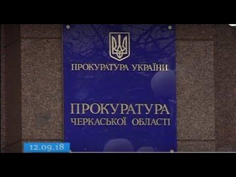 ТРК ВіККА: Черкащанина підозрюють у праці на поліцію, так званої, «ЛНР»