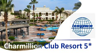Обзор отеля CHARMILLION CLUB RESORT 5 Египет Шарм эль Шейх