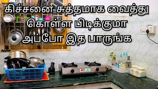 Kitchen Countertop Cleaning / Tips to clean your kitchen / Kitchen Cleaning Routine in Tamil