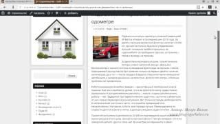 видео Настройка WP Pagenavi для новигации в WordPress