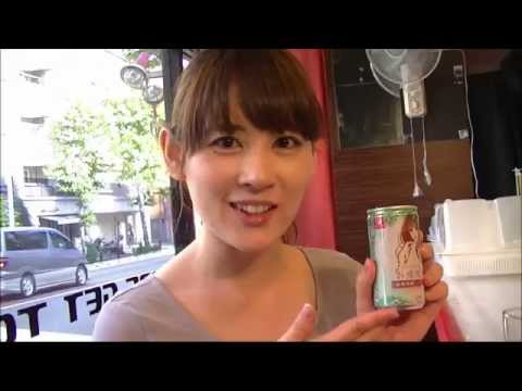 アッコ先生聖水テイスティング(energy drink)