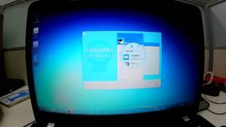 Comment faire pour installer QQ Chinois de la version de Windows 7 8 10 - 64 & 32 bits