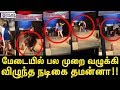 Tamanna Slip In Stage | Tamanna | Tamanna Viral Video | Latest | Tamil Actress