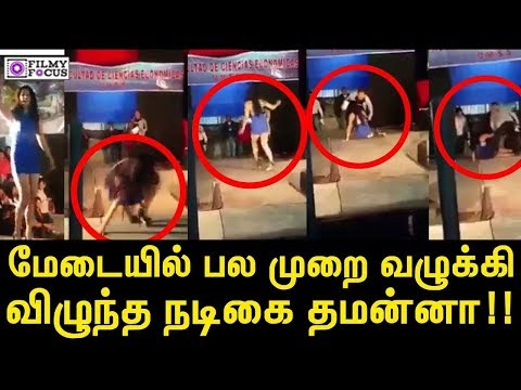 Tamanna Slip In Stage | Tamanna | Tamanna Viral Video | Latest | Tamil Actress thumbnail