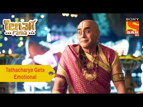 Your Favorite Character   Dhani Mani Makes Tathacharya Emotional   Tenali Rama