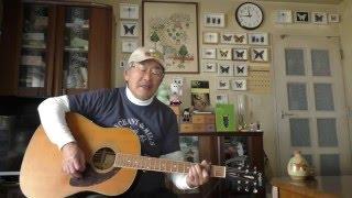 私のお気に入りの歌謡曲を、軽~い気持ちで唄ってみました。 (2016.02.03)