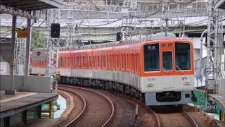 阪神淀川駅を通過する電車32連発