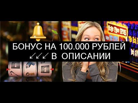 Могилев казино метелица отзывы