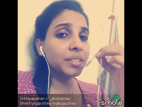 Vithiyaparan urukuthe