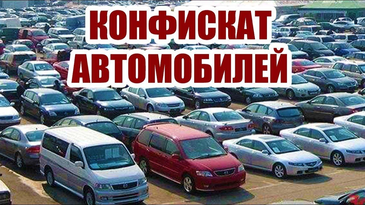Продажа залоговых автомобилей аукцион tissot ломбард москва
