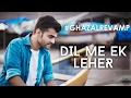 Dil Me Ek Leher Si Uthi | Ghulam Ali | Nasir Kazmi | #GhazalRevamp by Dhaval Kothari
