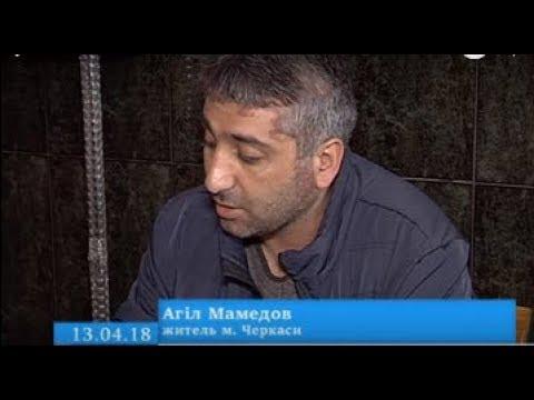 ТРК ВіККА: Черкаського азербайджанця депортують за приписку в управлінні поліції