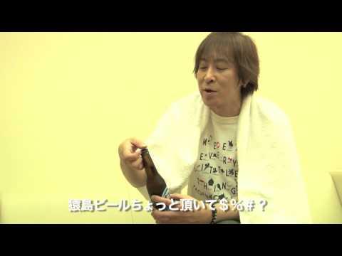 伊藤一朗の地ビール日記〜横須賀編〜