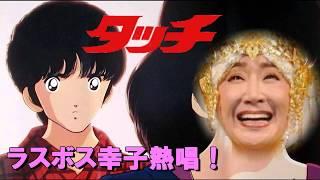 more videos(色んな指ヨシキ動画はこちら)→http://www.youtube.com/pl...