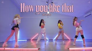 Download [PRACTICE ] BLACKPINK - 'How You Like That Dance Cover | by The Shadow dance team from Vietnam