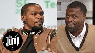 Stephen Jackson has no respect for Kevin Durant, calls him an