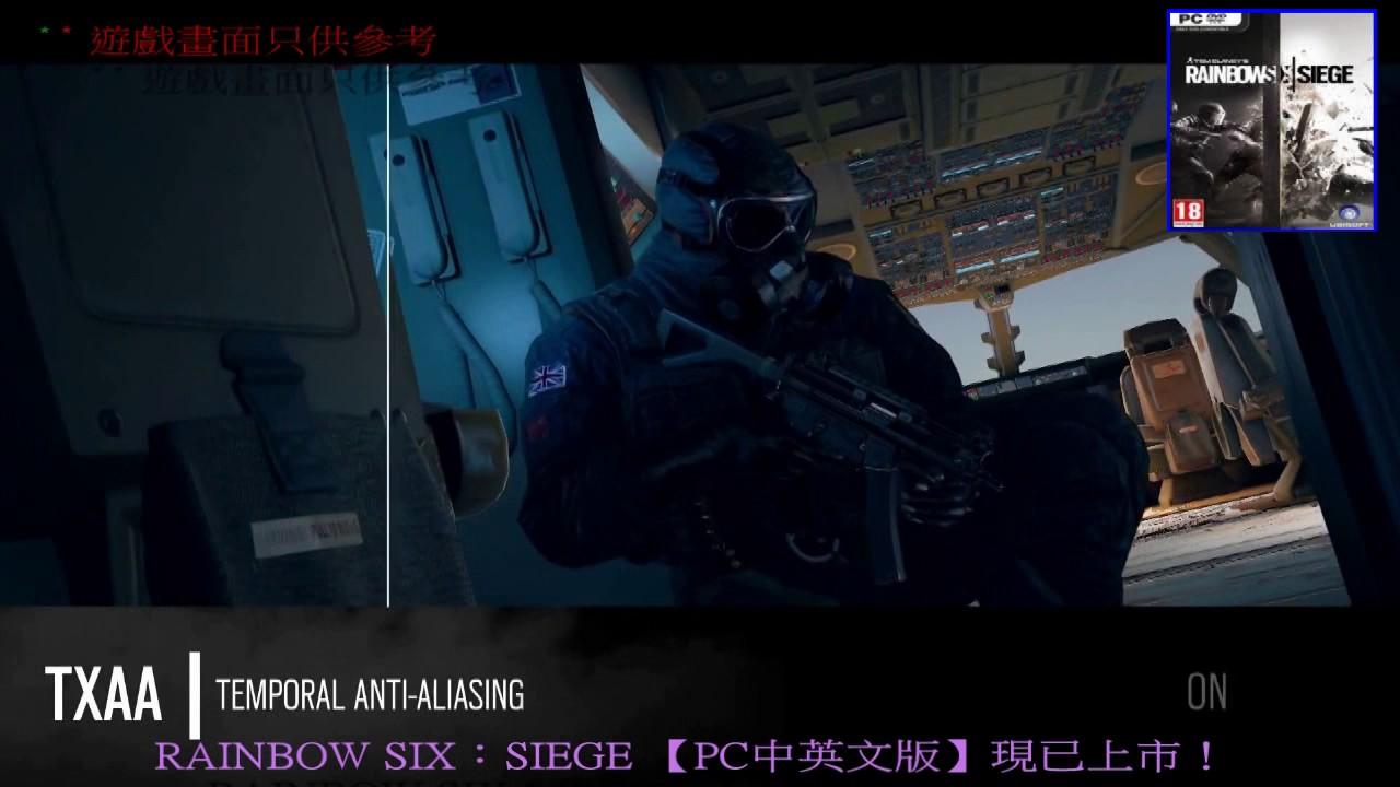 虹彩 六 號 圍攻 行動 標準 版