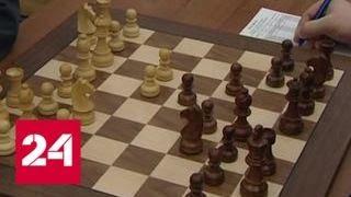 В Батуми проходит 43-я шахматная Олимпиада - Россия 24