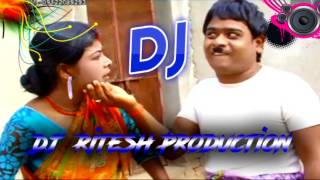 বাজা প্রাণনাথ # बाजाव प्राणनाथ || New Purulia Dj Remix Song
