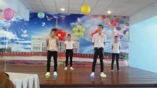 танец ногами