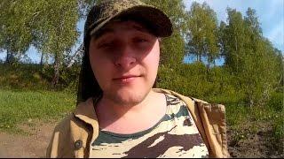 Стомлені сонцем 2 е. Рибалка в Новосибірську