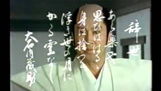 説明 1985年12月30日、12月31日放送 日本テレビ年末時代劇スペシャル 主...