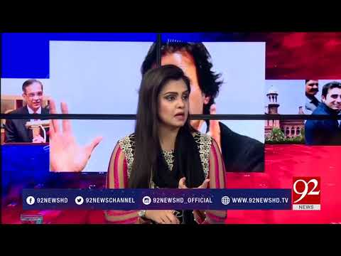 92at8 - 15 January 2018 - 92NewsHDPlus