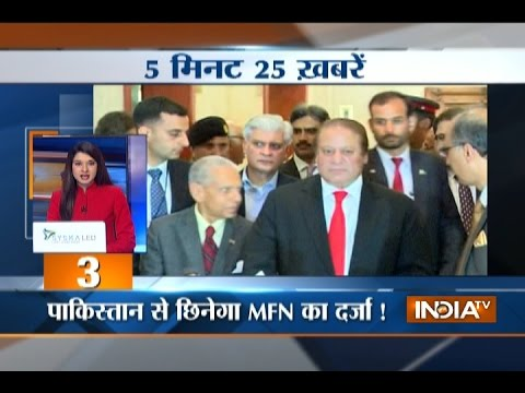 5 minute 25 khabrein | 29th September, 2016