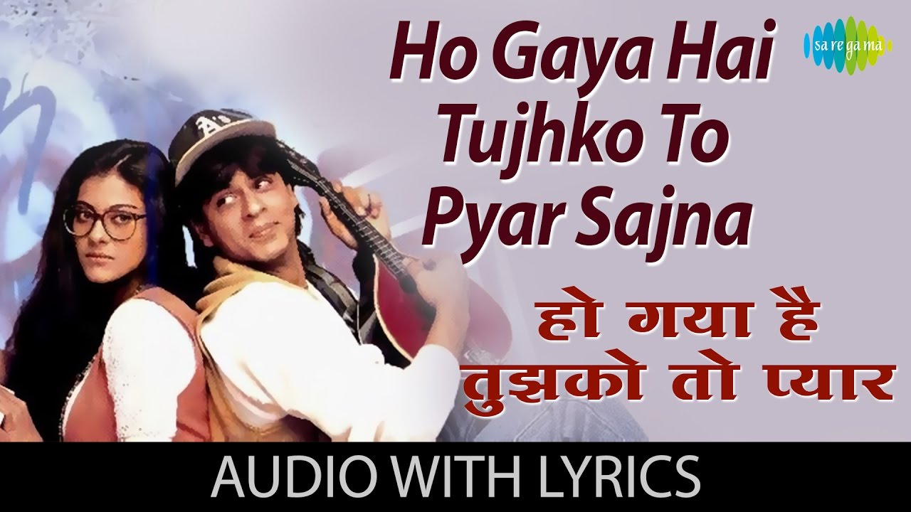 Ho gaya hai tujhko to pyar sajna song download lata mangeshkar.