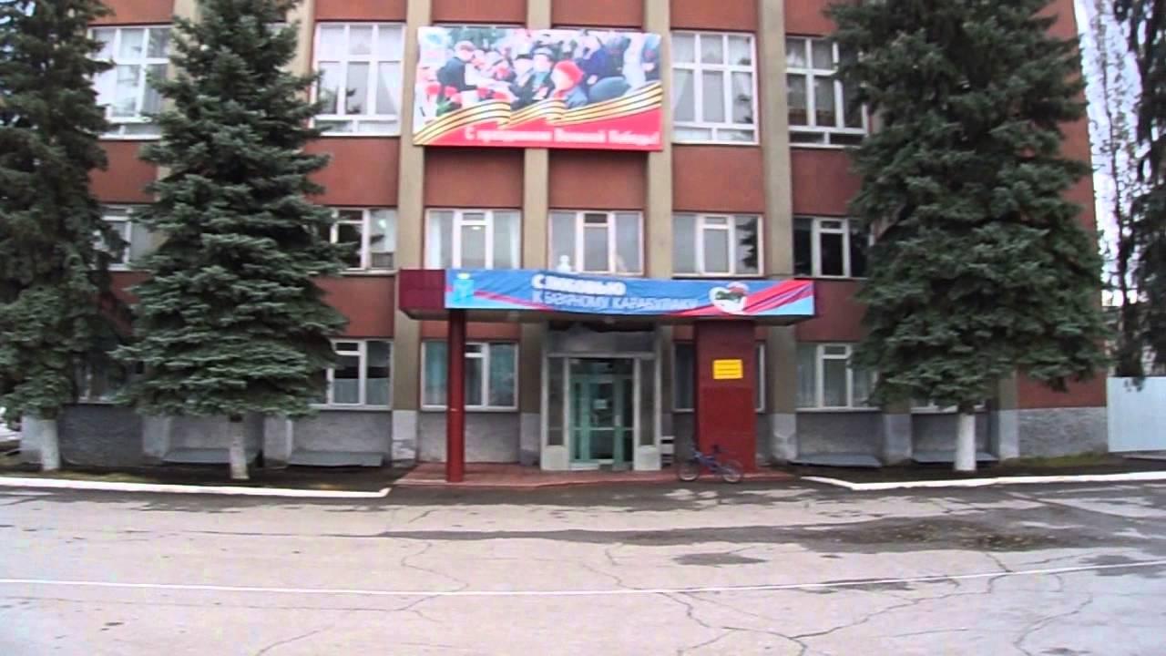 ООО «детский оздоровительный лагерь «Зеркальный» Базарно .