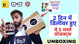 Smytten Free Trials Unboxing |  5 Products Unboxing | Printalnd, Bewakoof, Coolwinks Unboxing |
