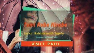 Tumi robe nirobe | | Cover | | Amit Paul
