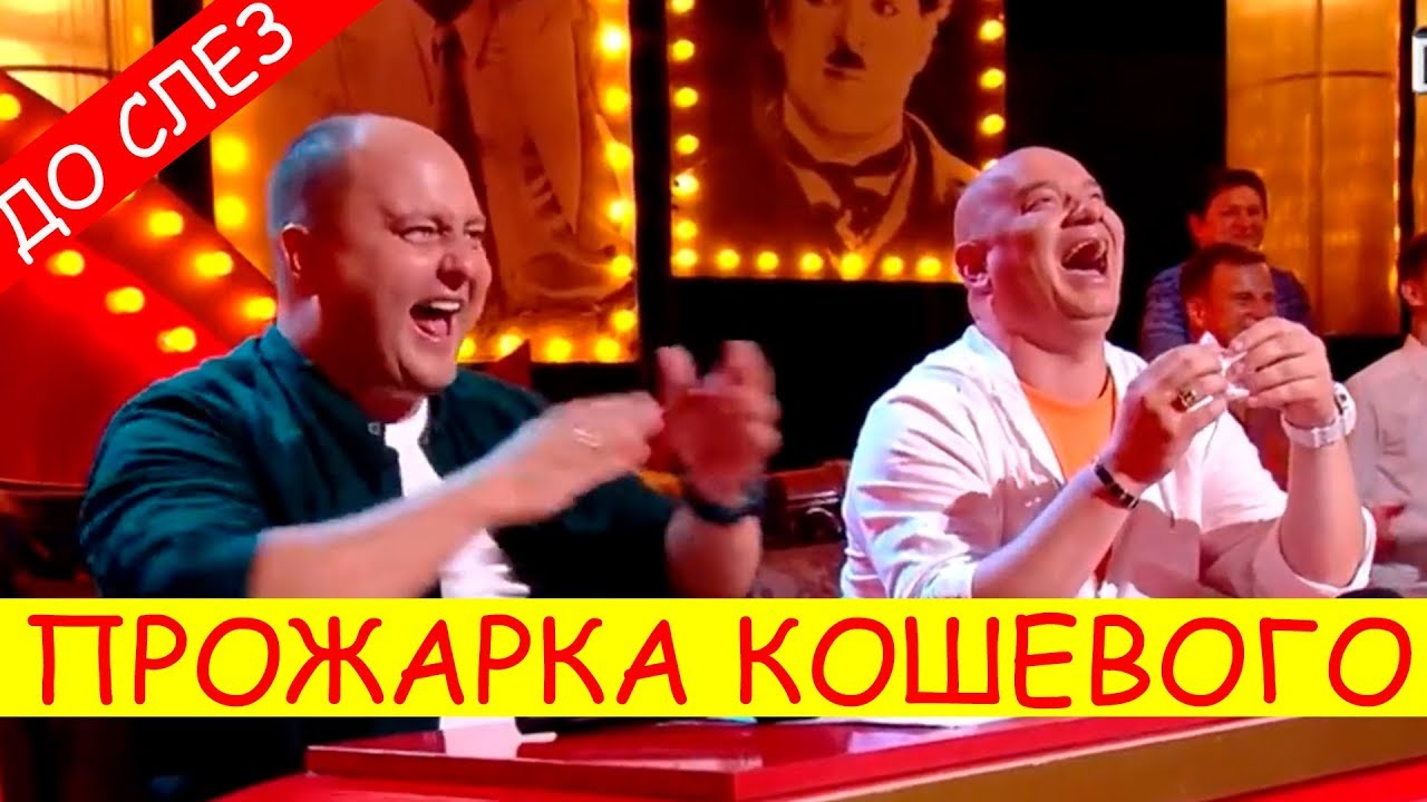 УГАР! Кум Зеленского отжигает - Лысый под столом! Смешно ДО СЛЕЗ!