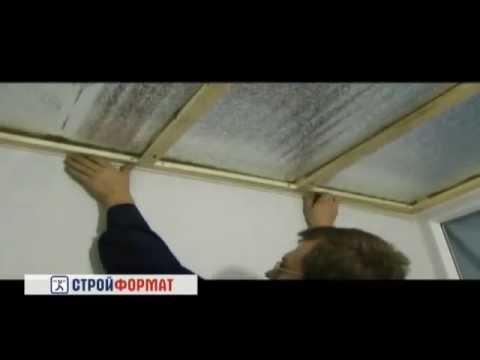 Как сделать монтаж панелей ПВХ на потолок