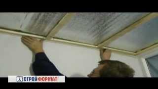 Как сделать монтаж панелей ПВХ на потолок(Видео о том, как выполнить монтаж панелей ПВХ на потолок, шаг за шагом. Состоит из следующих операций: устрой..., 2013-05-10T15:54:23.000Z)