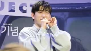 [4K] 170827 스페셜 팬싸인회 진영 / 귀찌 착용 중