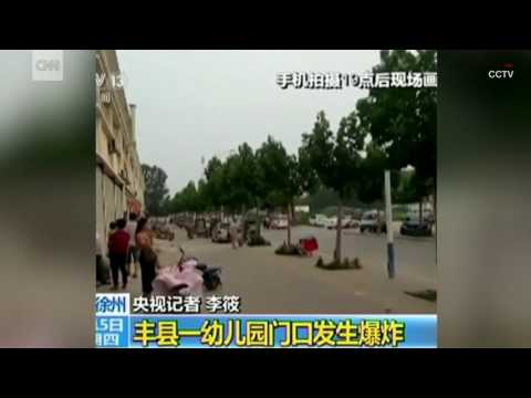 Explosion hits kindergarten in China