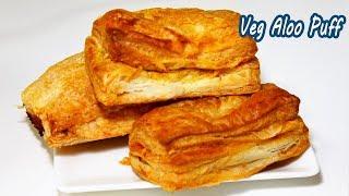 Veg Aloo Pastry | Aloo Pattice Recipe | Bakery Style Pattice | MadhurasRecipe | Ep - 643