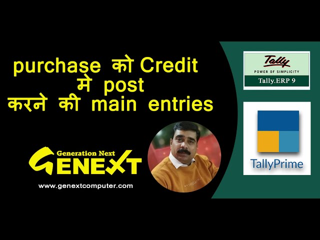 Special entries of Purchase in credit