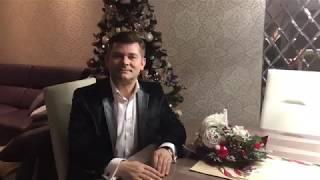 Zenek - życzenia świąteczne 2017