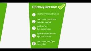 "Видео презентация для сайта Аптека ""Крепкое Здоровье"" (agency-biz.ru)"