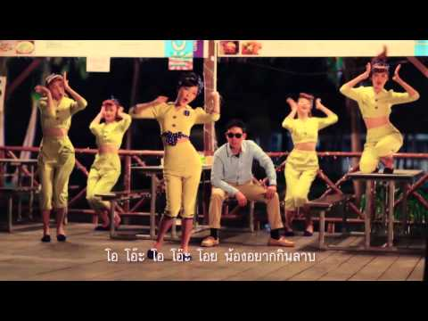 VRZO - หมอลาบลำซิ่ง - ทับทิม มัลลิกา (Official MV) [by Sunsnack รสลาบ]