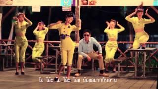หมอลาบลำซิ่ง-ทับทิม-มัลลิกา-official-mv-by-sunsnack-รสลาบ-l-vrzo