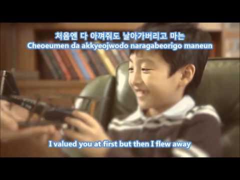 All Men Are Like That (Kim Jong Kook)  [English Subs + Romanization + Hangul]