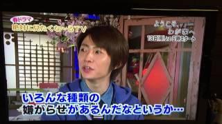 2015年4月からフジテレビ系にて毎週月曜21時に放送される『ようこそ、わ...