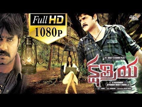 Kshatriya Full Length Telugu Movie || Full...